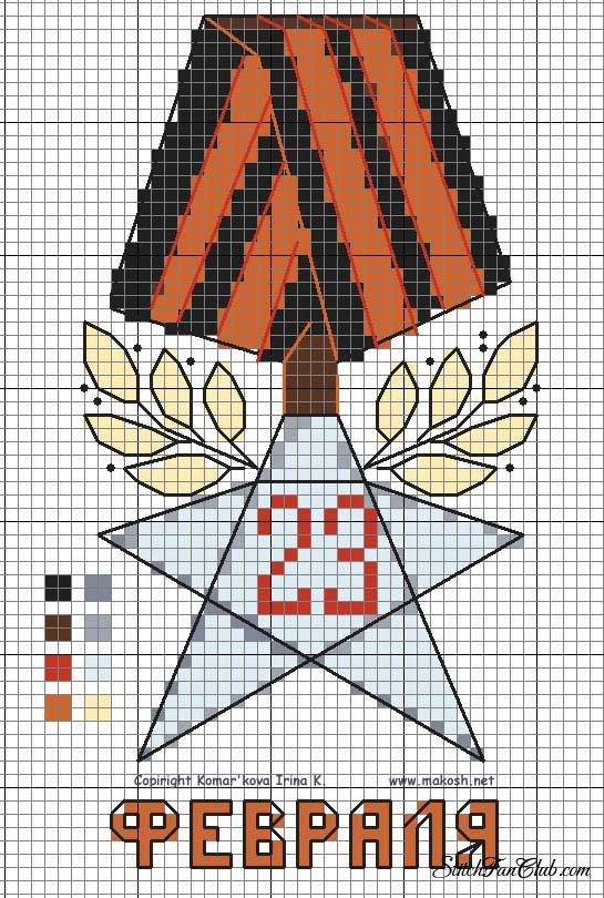 23 февраля вышивка крестом схемы