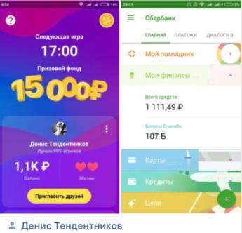 приложение Binance как вывести деньги