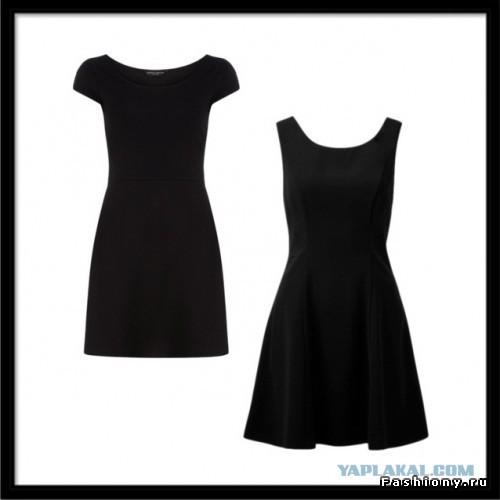 Сшить маленькое чёрное платье