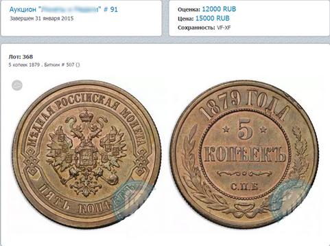Сесино половина этой старинной монеты а чентезимо мешки денег