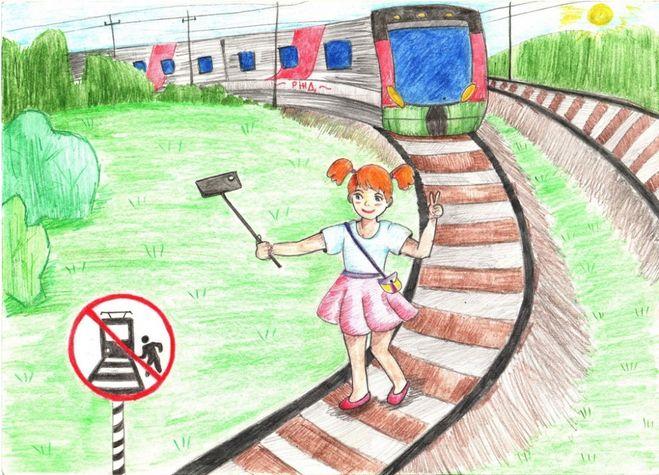 как нарисовать на тему осторожно поезд