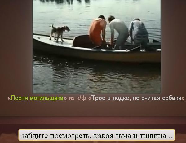 друзья в лодке по темзе