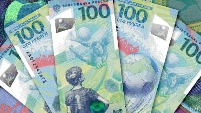 Купить 100 рублей ЧМ 2018