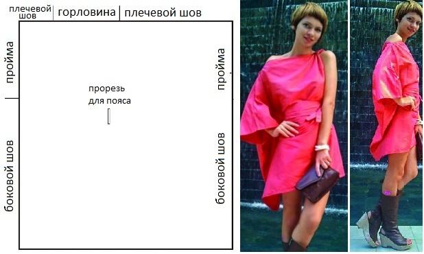 Платье в восточном стиле сшить 76