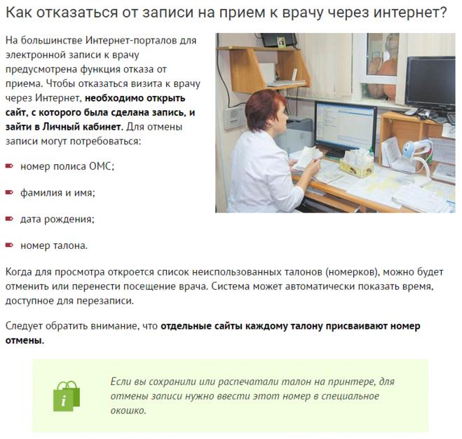 Адрес краевой больницы города краснодара