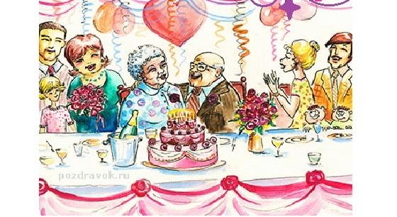Поздравления с днём свадьбы бабушке и дедушке от внука 505