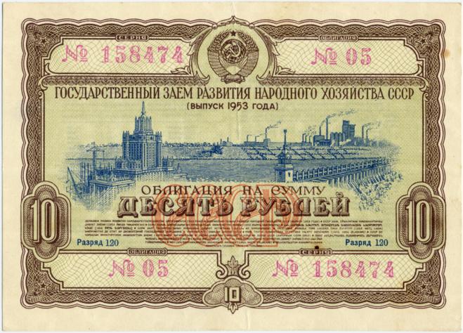 Как называется коллекционирование бумажных денежных знаков 2 копейки польские2011 года цена