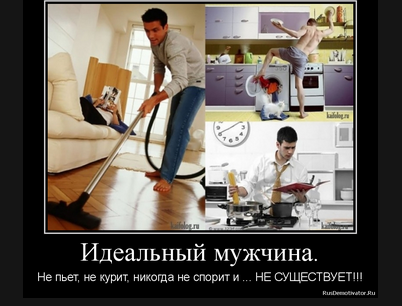 смешные картинки про мужчин