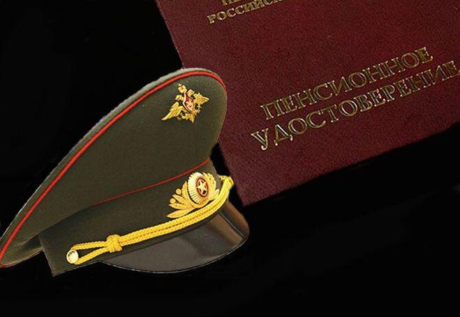 На пенсию военного поздравления