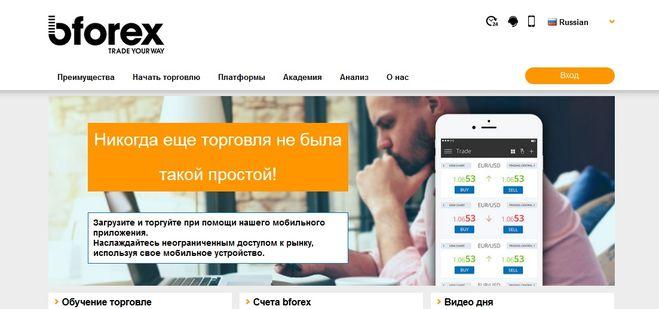 картинка сайта.