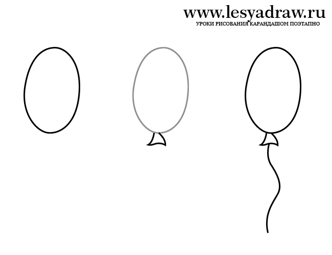 Как сделать из бумаги шарик по схеме 166