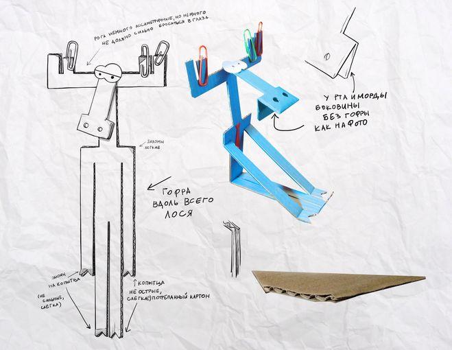 Как сделать лося из мультфильма бумажки