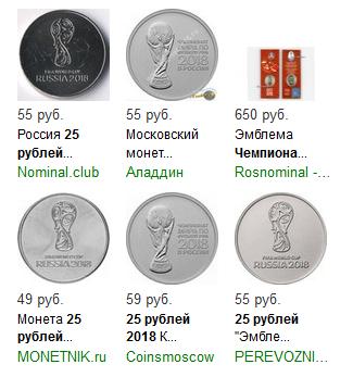Сколько рублей в шекеле 2018