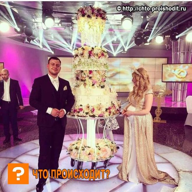 Фото торта на свадьбе у бородиной