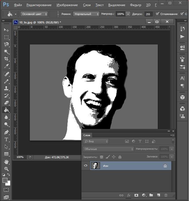 Как сделать свою арт картинку