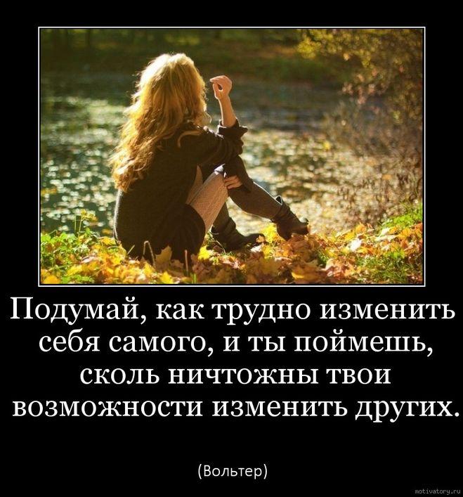 сложный человек как понять Николаевна