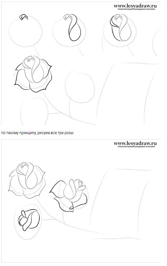 Как нарисовать на открытке цветок