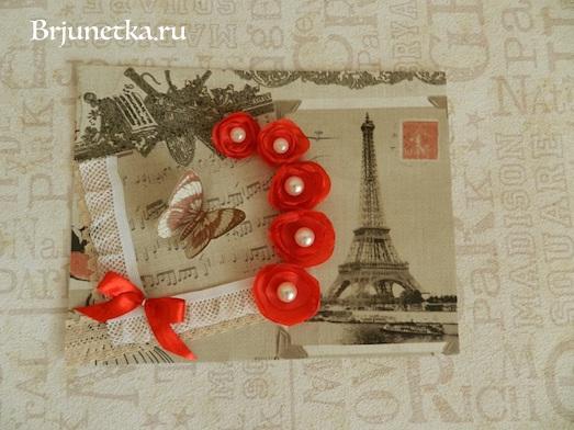 открытка Париж из обоев