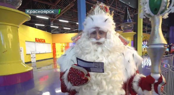 Дед Мороз в Красноярске