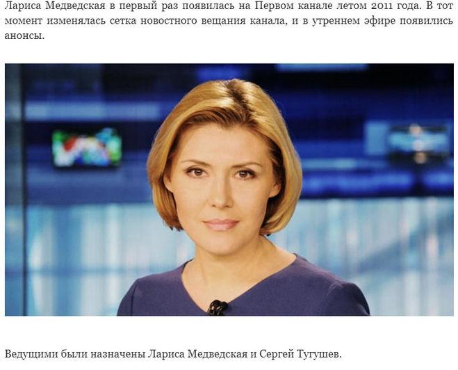 Лариса Медведская- биография, фото в купальнике, личная жизнь