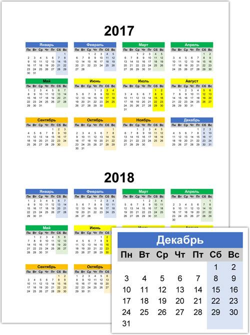 Егэ по русскому 2018 год когда