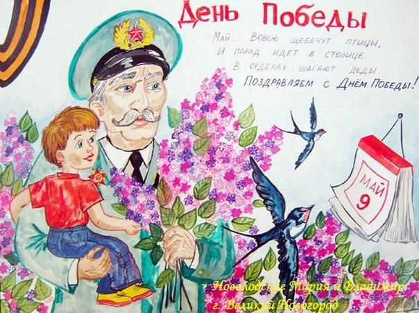 Нарисовать рисунок про войну поэтапно 4