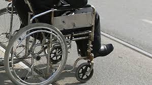 Какая разница между инвалидом и калекой?
