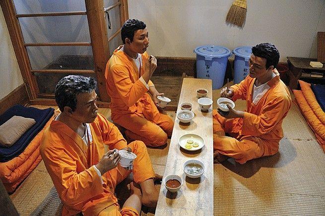 Тюрьма в Японии; Япония