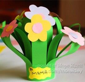 Подделка своими руками из бумаги маме на день рождения