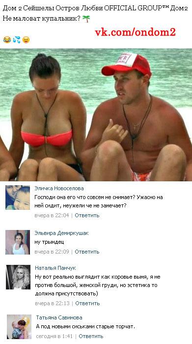 golie-uchastniki-foruma