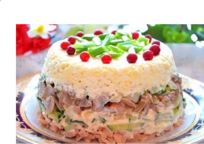 рецепты салатов с авокадо и кукурузой