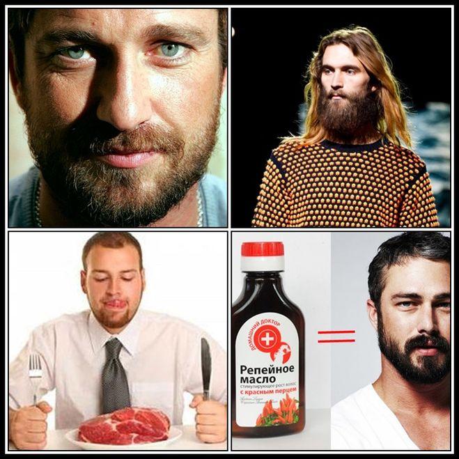 Все о выращивании бороды 5