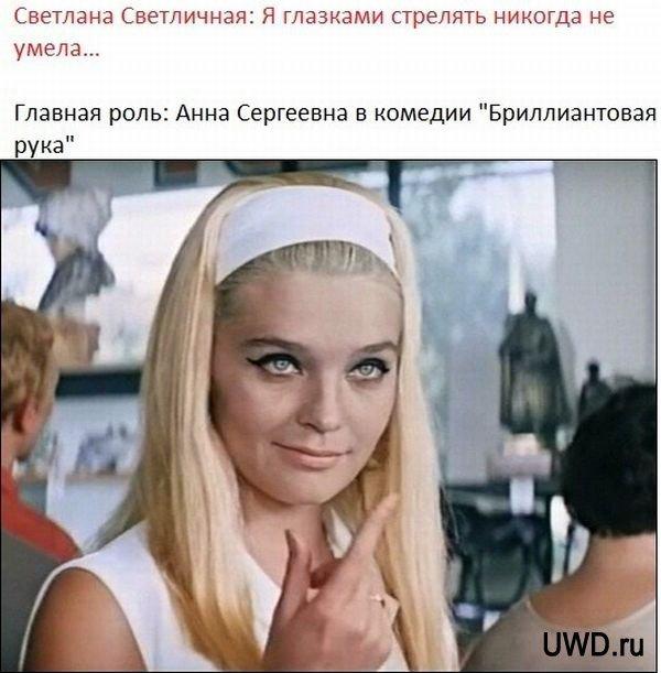 фраза проститутки из бриллиантовой руки