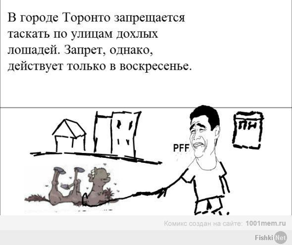 muzhiki-lizhut-po-ocheredi-odnu-pizdu