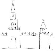 как рисовать Кремль 2