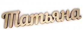 http://www.bolshoy<wbr/>vopros.ru/questions/<wbr/>3587204-tatjana-i-jana-odno-i-tozhe-imja-ili-raznye.html#answer10<wbr/>488521