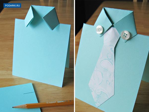 Сделать своими руками открытку папе на день рождения