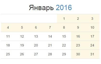 Нашла в интернете производственный календарь России на январь 2015.