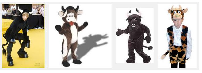 Как сделать костюм быка своими руками на новый год