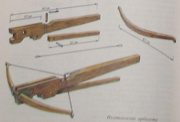 Как сделать арбалет из дерева своими руками