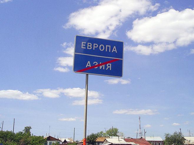 Знак на мосту, с. Кизильское, Челябинская обл. (фото: Википедия)