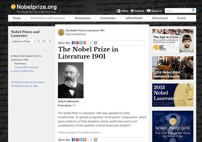 текст при наведении - скриншот официального сайта Нобелевской премии