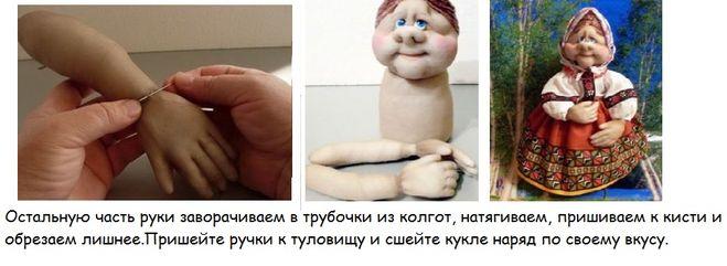 Как сшить ручки для чулочной куклы 97