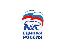 Единая Россия, партия власти, сколько будет существовать Единая Россия