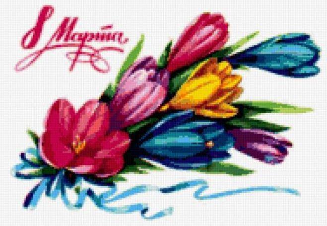 Как вышить: 8 Марта? Схема для вышивки крестом: 8 марта?