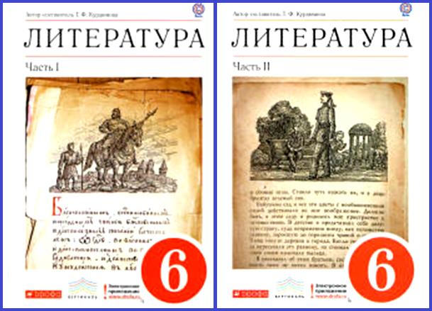 Учебник по технологии 6 класс для девочек фгос симоненко читать онлайн фгос