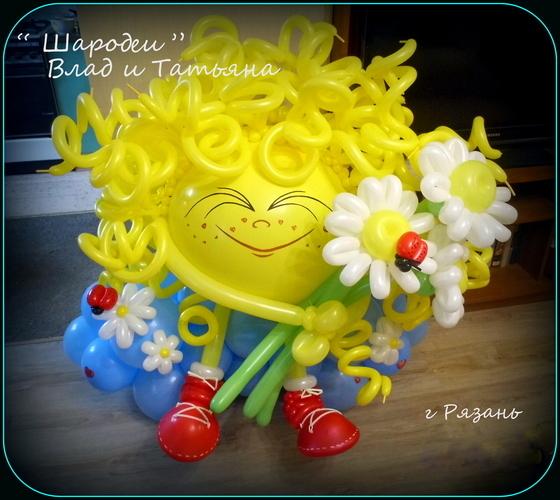 Солнце из шариков 58