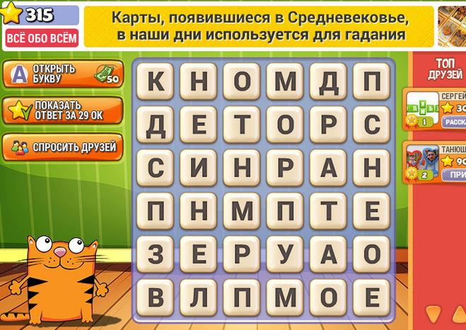Кот словоплет 315