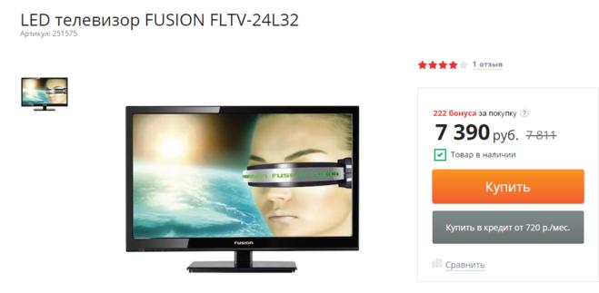 Какой из телевизоров лучше приобрести?