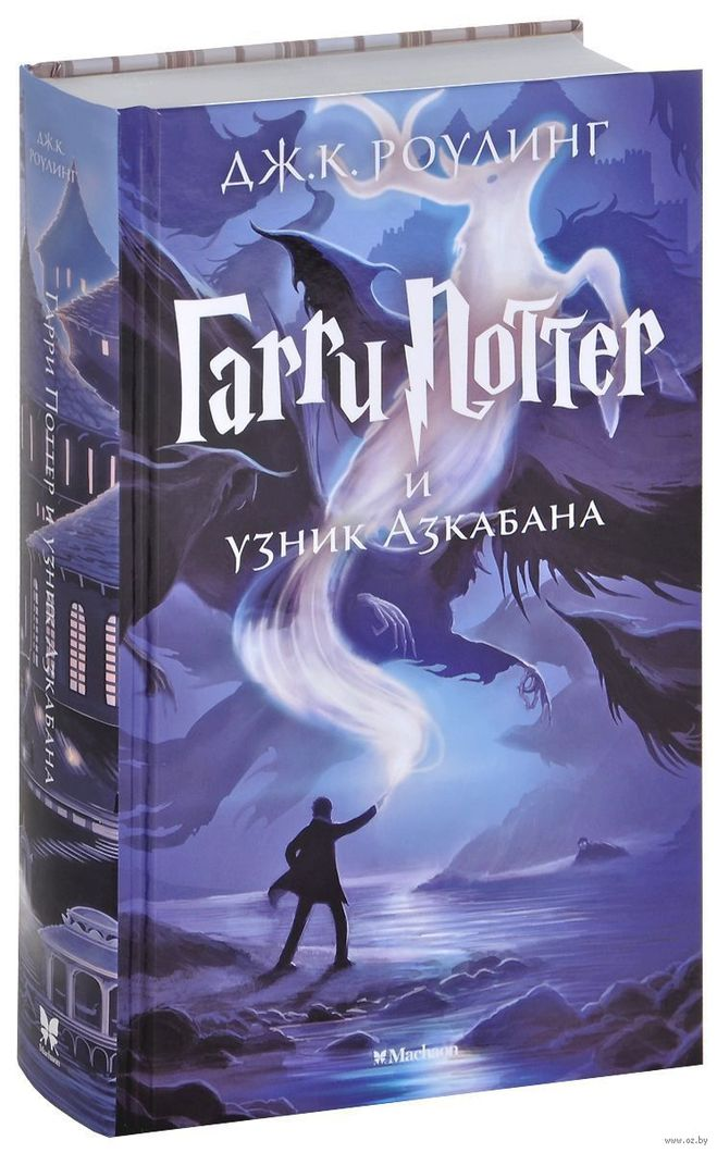 a book report on harry potter and the prisoner of azkaban a fantasy novel by j k rowling The potter books have gained worldwide attention, won multiple awards, and sold more than 400 million copies they have become the best-selling book born in yate, gloucestershire, rowling was working as a researcher and bilingual secretary for amnesty international when she conceived the.